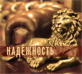Рейтинг брокеров рбк